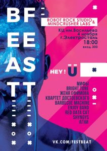 Beat Fest